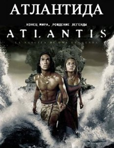 atlantis-end-of-a-world-birth-of-a-legend